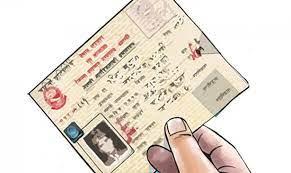 बाबुको पहिचान नभएको स्वघोषणा गरे आमाको नामबाट नागरिकता पाइने