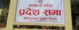 प्रमुख प्रतिपक्षी नेपाली काँग्रेसद्धारा कर्णाली प्रदेश सभा बैठक बहिष्कार