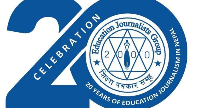 शिक्षा पत्रकार समूहको कर्णाली प्रदेश समिति घोषणा
