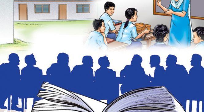 कर्णालीमैत्री शिक्षा नीति तर्जुमा गर्नुपर्नेमा जोड