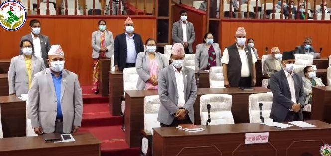 कर्णाली प्रदेश सभाकाे अधिवेशन अन्त्य गरेर अध्यादेशमार्फत बजेट ल्याइँदै