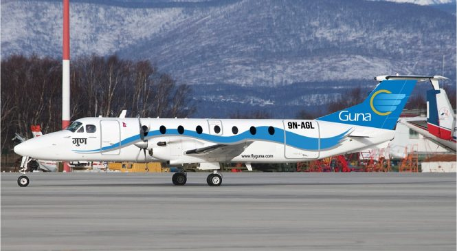 गुण एयरलाइन्सका पाँच जेट्स्ट्रीमले पाए उडान अनुमति